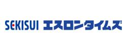 積水化学工業(株)